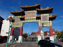 The Iconic Arch at Liverpool Chinatown